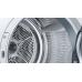 WT45W410TR iQ500 Siemens 8 kg Isı Pompalı Kurutma Makinesi
